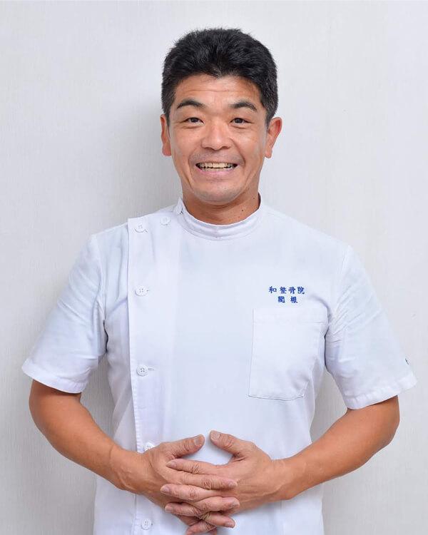 関根 利男